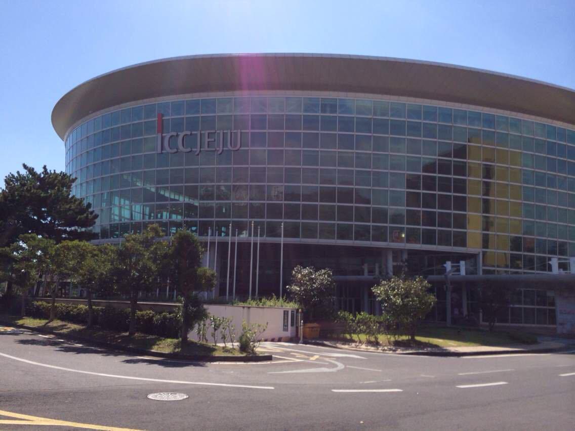 韩国济州国际会议中心