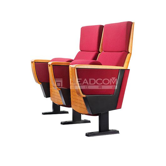 必威app下载椅 LS-9612B