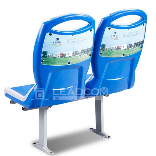 公交车座椅LC-GJ01