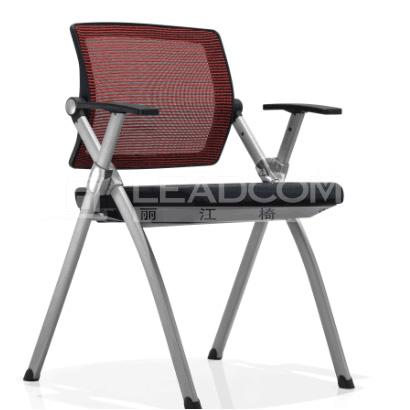 会议椅LS-546A