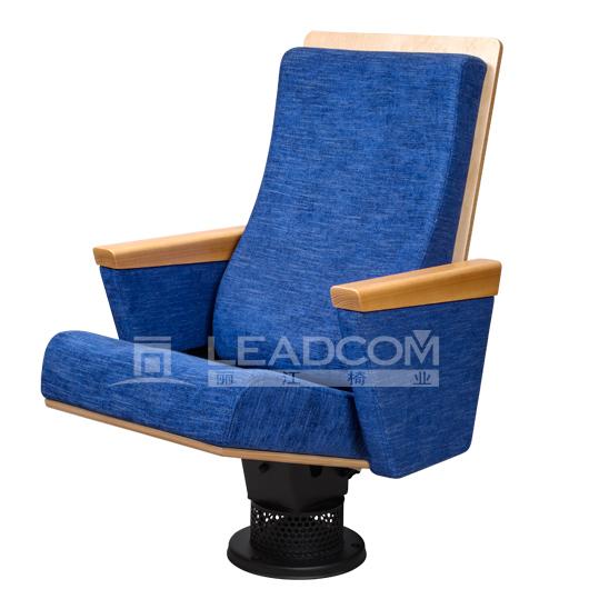 剧院椅LS-18605