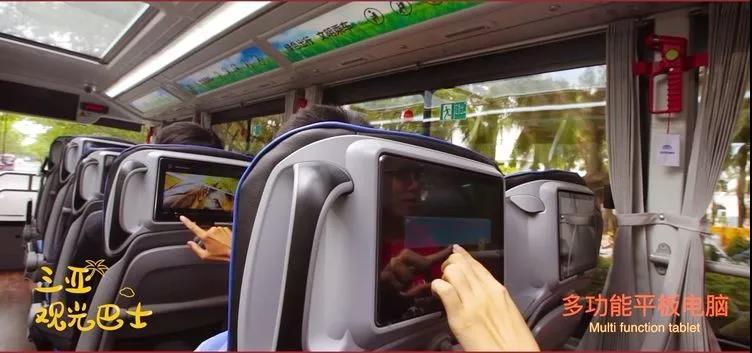商务汽车座椅介绍-三亚旅游观光巴士